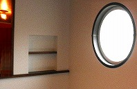 丸窓は射光の為だけではなく、空間をより、スタイリッシュに演出!